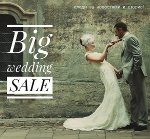 Big wedding SALE!