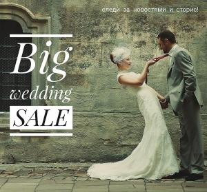 Big wedding SALE!