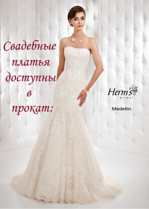 Свадебные платья доступны в прокат!